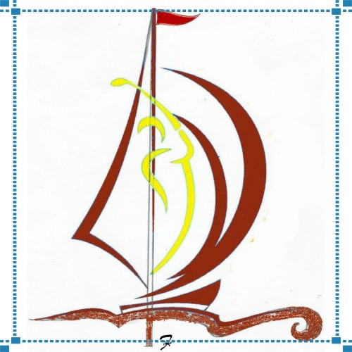 Outta Nowhere Logo Weathervane – Bosse Residence